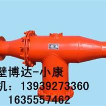 瓦斯抽放管路排渣器/FZQ型管路排渣器鶴壁博達廠家