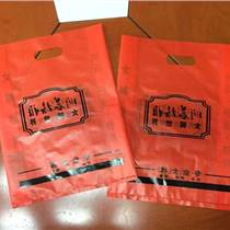 pe手提袋服裝手提袋塑料購物袋
