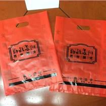 pe手提袋服装手提袋塑料购物袋