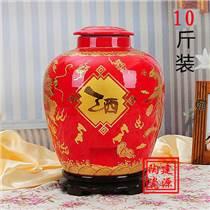 米酒黃酒陶瓷酒壇子價格 新款陶瓷酒壇子批發