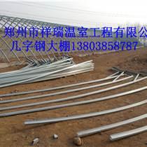 駐馬店幾字鋼大棚建造技術