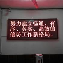 室内表贴单基色LED显示屏维修