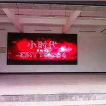 西安室內宴會廳LED全彩P5顯示屏