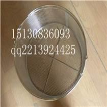 不銹鋼樣品提籃 圓形實驗室提簍 采樣筐廠家