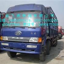 廈門至忻州市物流專線運輸服務