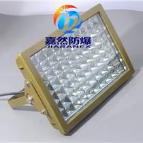 喷漆房专用led防爆灯120w,喷砂房led照明灯100w