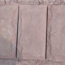 銹石英文化石銷售優質服務