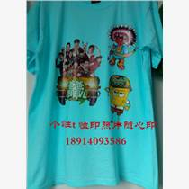 浙江省 t恤衫印自己相片的設備衣服印logo/杭州市 個性diy定制個性情侶裝親子裝兄弟裝