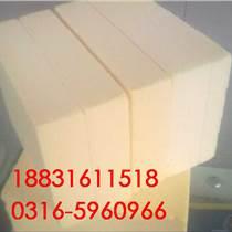 屋面酚醛复合板