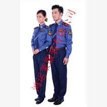 路政工作服執法制服路政標志服裝