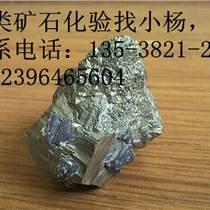 山東礦石檢測機構