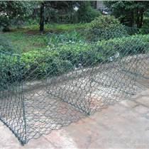 路基防護pvc包塑石籠網