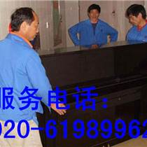 广州人人搬家运输公司天河区搬钢琴、吊装、移位、拆装空调