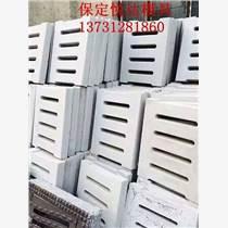 排水槽蓋板模具水泥制磚機廠家