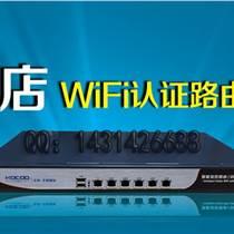 无线覆盖施工设备WIFI认证路由器