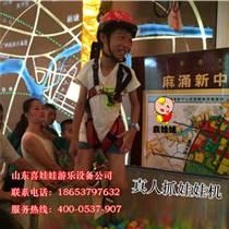 慶典設備真人抓娃娃機北京銷量