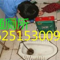 广州市荔湾区西村疏通马桶安装马桶
