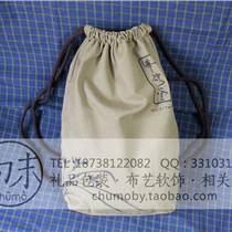 创意棉布袋郑州棉布袋批发