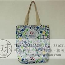 艺术手提袋礼品手提袋定制