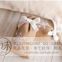 绒布束口袋定制礼品绒布包装