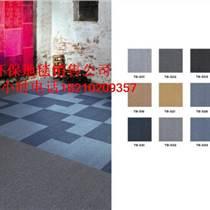 北京楼梯地毯销售  办公地毯销售 会议室地毯销售