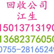 【盐田线路板回收】手机PCBA主板