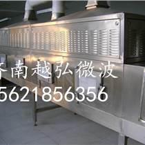 雜糧微波熟化烘烤設備