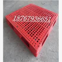廠家直銷1111雙面網格塑料托盤