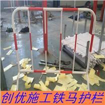 福州当地施工围挡 铁马临时护栏