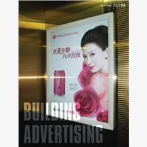 天津【市內六區電梯電子顯示】