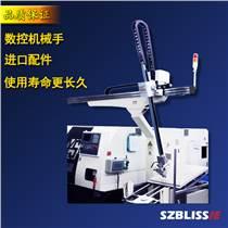 深圳自動化機械手設備 數控車床多聯機機械手