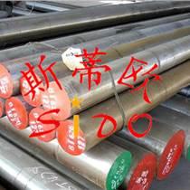 銷售1.4567不銹鋼,光圓棒,薄板,線材