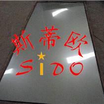 銷售1.4305不銹鋼,光圓棒,薄板,線材