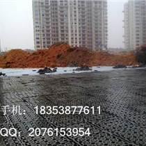 屋頂綠化防排水板&地下室頂板排水板