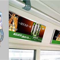 天津濱海公交廣告招商