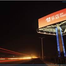 天津高速广告招商