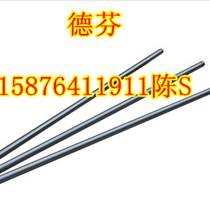 合金鋼SCr240光棒材
