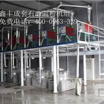 玉米深加工设备-玉米深加工项目-玉米深加工机械