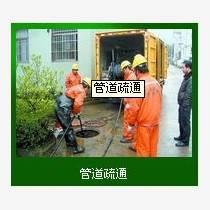 武汉洪山区工厂学校污水管道化粪池清理