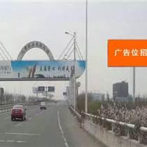 【天津高速广告】【精准+高效】