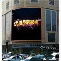 天津戶外LED廣告招商  【點
