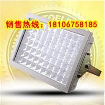 水泥廠LED防爆燈多少錢一個