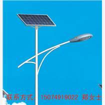2015最新太陽能路燈|LED路燈燈頭
