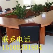 天津生產會議桌-實木會議桌