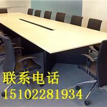 天津新款会议桌-蝴蝶架会议桌