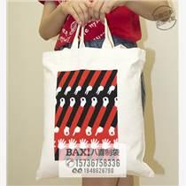 郑州环保帆布袋定做厂家帆布超市购物袋广告礼品袋展会宣