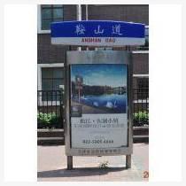 天津指路牌广告投放