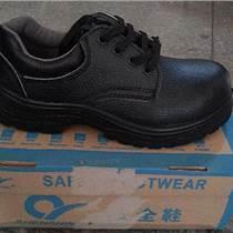 长期供应安全鞋