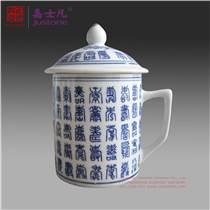 春節禮品 陶瓷帶蓋骨瓷大水杯子