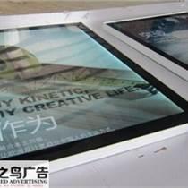 会议会展专用-南宁液晶电视租赁公司-南宁LED屏租赁-南宁电视租赁